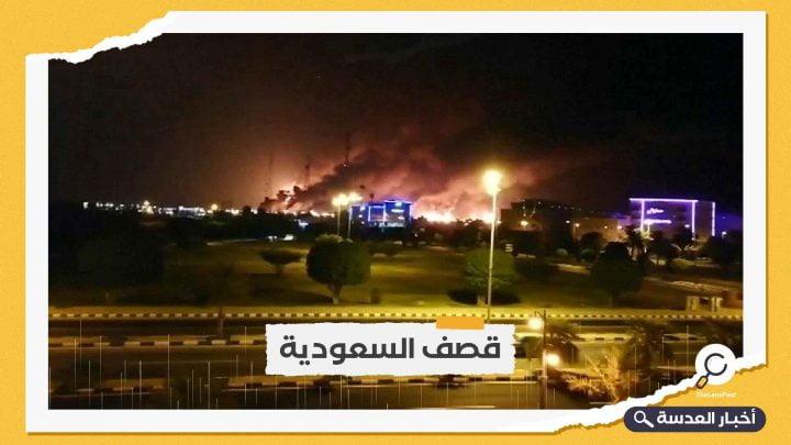 الحوثي يستهدف السعودية بصاروخ باليستي و15 طائرة مسيرة