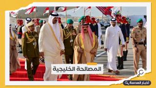 البحرين تطلب إجراء مباحثات مع قطر