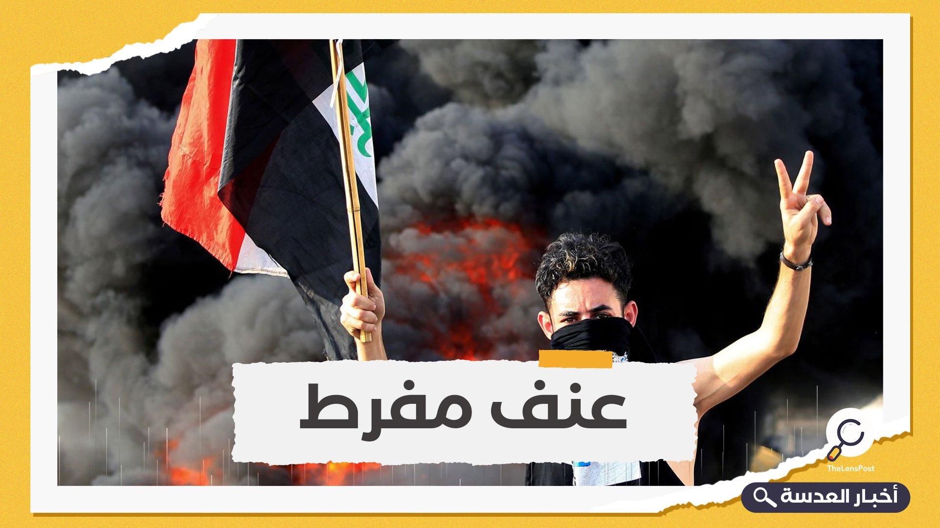 """الحقوقيون ينتقدون """"العنف المفرط"""" لحكومة الكاظمي ضد المعتصمين السلميين"""
