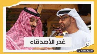 من جديد.. ابن زايد يبيع ابن سلمان في حرب اليمن