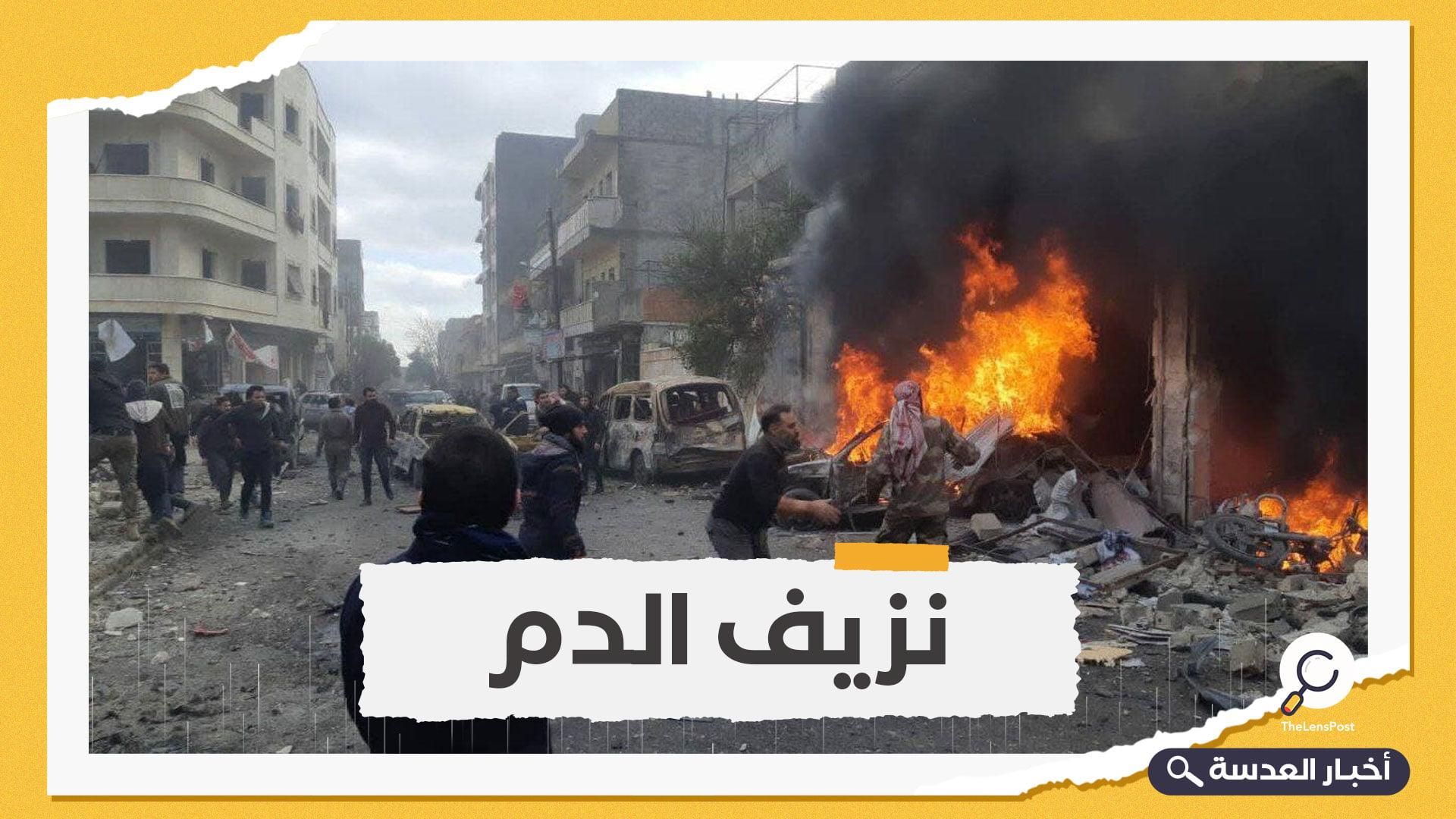 """انفجاران في حلب، وتركيا تتهم تنظيم """"بي كا كا"""""""