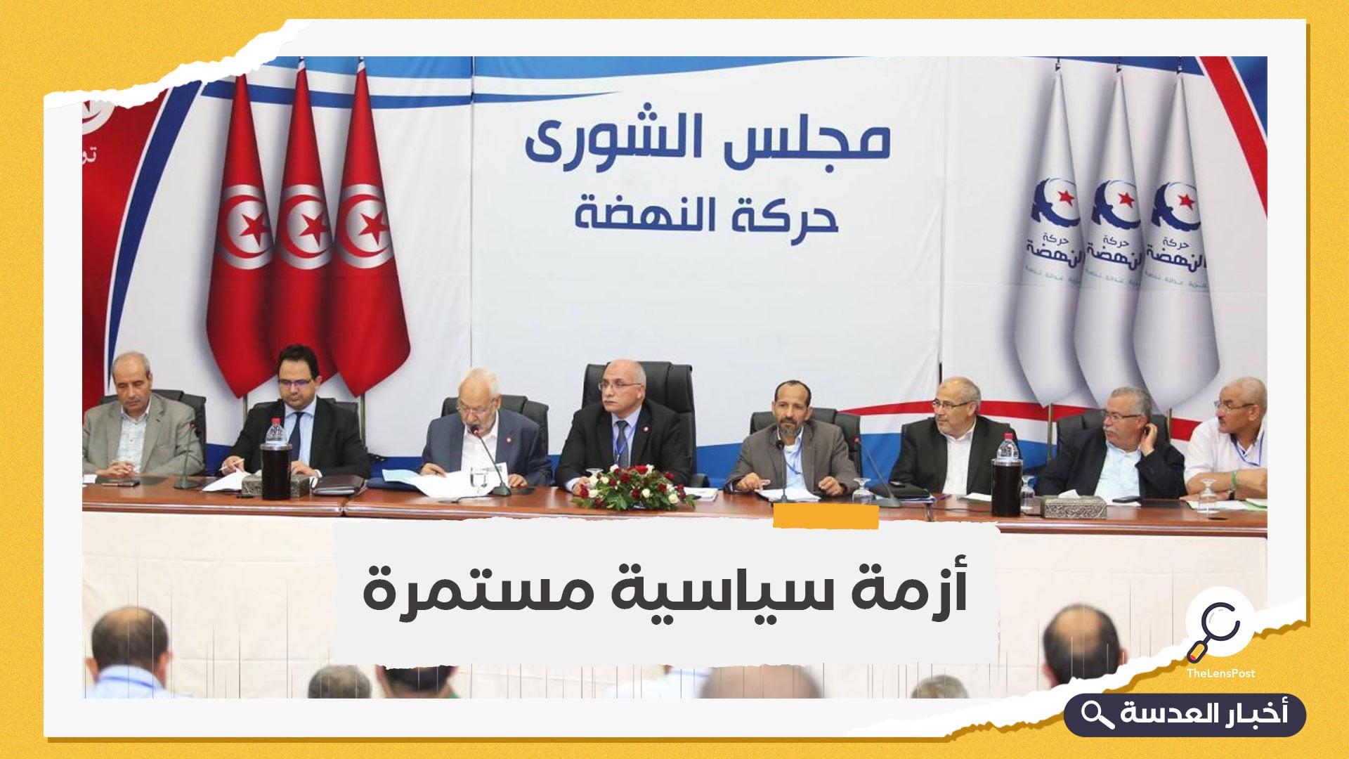 بالرغم من رفض الرئيس..النهضة التونسية تدعو إلى تمكين الوزراء الجدد من مباشرة مهامهم