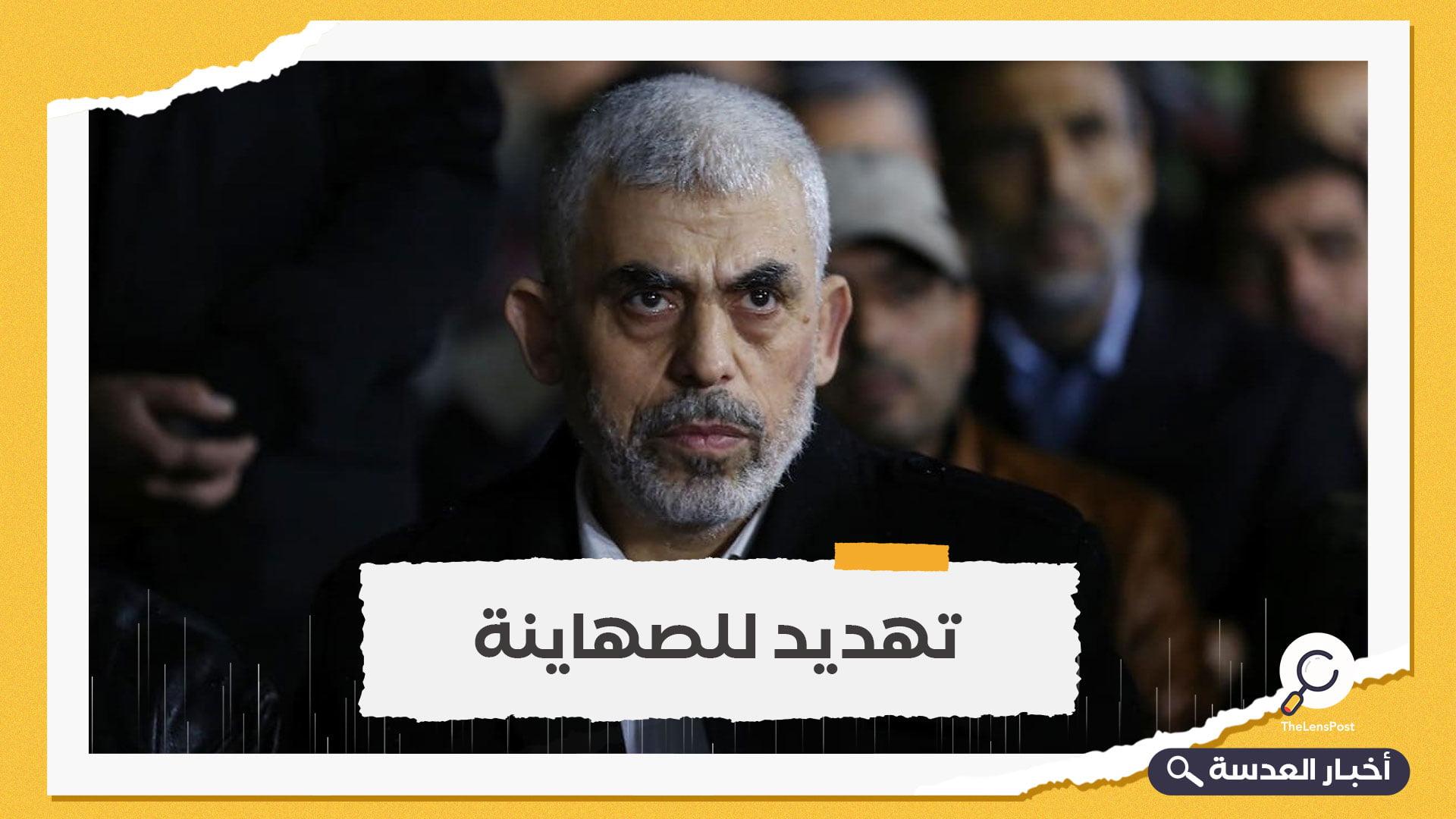 قائد حماس يهدد الاحتلال حال عرقلة الانتخابات