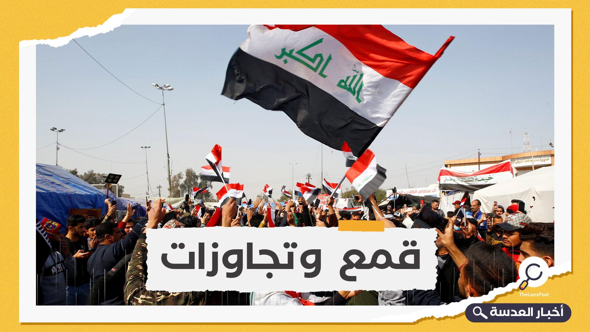فض اعتصام حملة الشهادات العليا في العراق.. و تقرير حقوقي يكشف انتهاكات الأمن العراقي منذ 2019