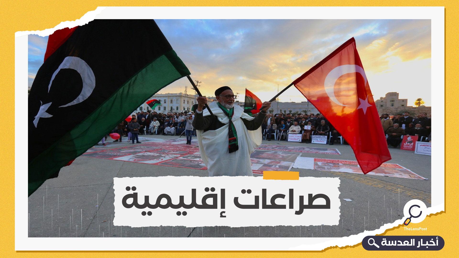 ليبيا.. مصر وقبرص واليونان تدعو الحكومة الجديدة لنقض الاتفاق الموقع مع تركيا