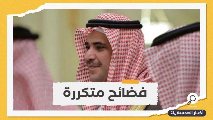 """""""مجتهد"""" يفضح تعامل مستشار ولي العهد السعودي مع النائب العام"""
