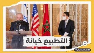الكيان الصهيوني يتفق مع المغرب على تبادل الوفود الطلابية