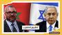 المغرب.. بن كيران: لن نغير موقفنا من التطبيع