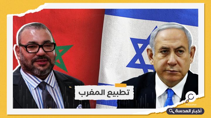 نقابة مغربية تعلن رفض التطبيع مع الكيان الصهيوني