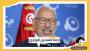 الغنوشي: الرئيس سعيد لم يتجاوب مع مبادرة حل الأزمة