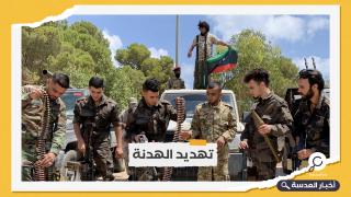 """ليبيا.. تحركات جديدة لمرتزقة """"فاغنر"""" غرب سرت"""