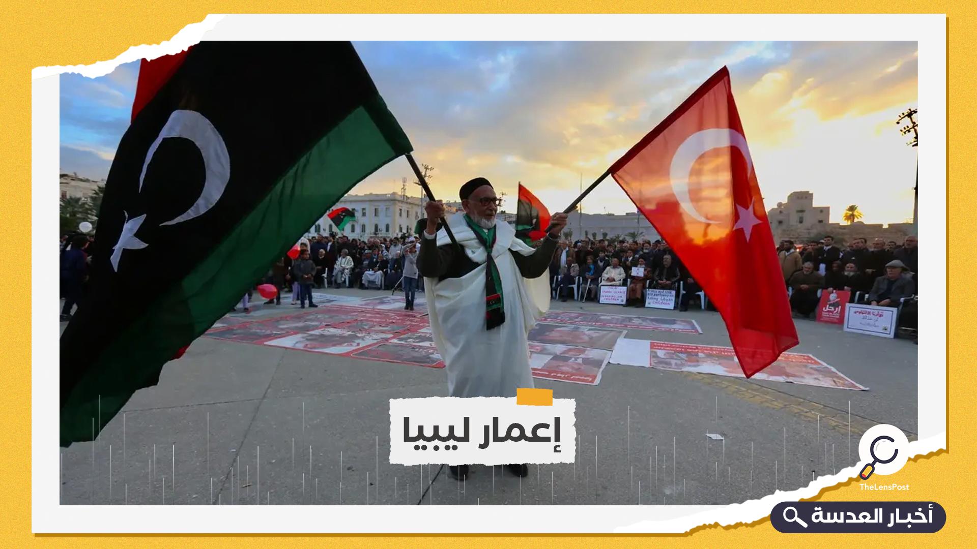 تونس وتركيا تتفقان على المساهمة في إعادة إعمار ليبيا
