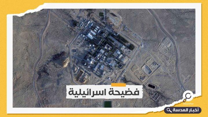 شركة أمريكية تسرب صور المنشآت النووية التابعة للاحتلال الإسرائيلي
