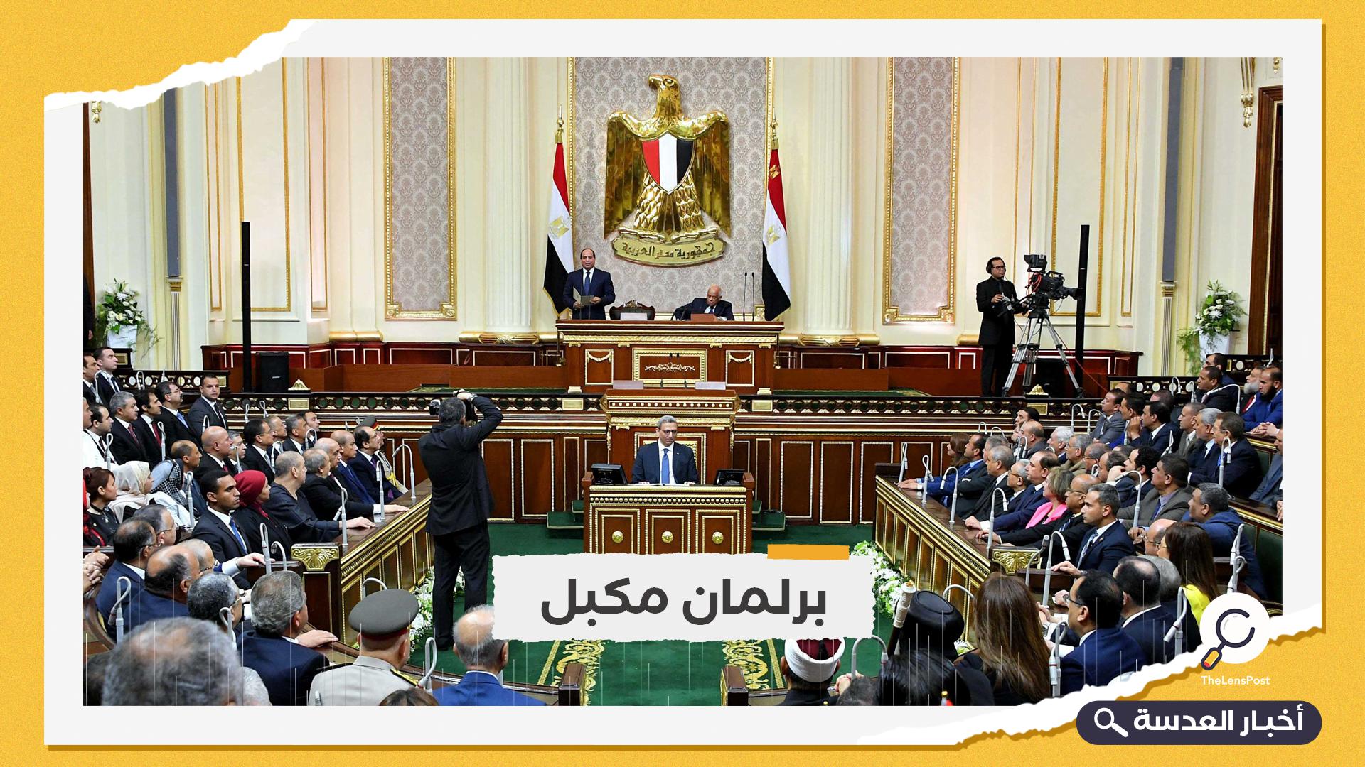 لا يثق في نوابه… أعضاء البرلمان ممنوعون من السفر إلا بأمر النظام