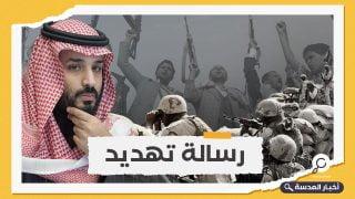 """السعودية تبلغ مجلس الأمن الدولي باتخاذ إجراءات ضد """"الحوثي"""""""