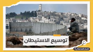الكيان الصهيوني يعتزم توسيع الاستيطان.. وإدارة بايدن ترفض