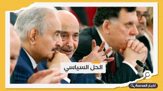 بعد فشل المجمعات الانتخابية.. التصويت على مرشحي السلطة التنفيذية في ليبيا(الحل السياسي)