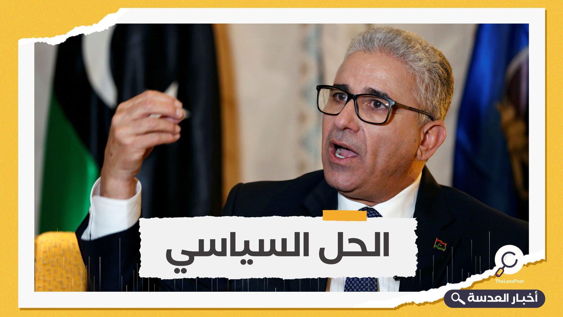"""""""باشاغا"""" يتأهل لجولة ثانية في التصويت على اختيار الإدارة الليبية الجديدة"""