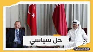 قطر وتركيا يدعوان إلى الحل السياسي لأزمة الاتفاق النووي مع إيران
