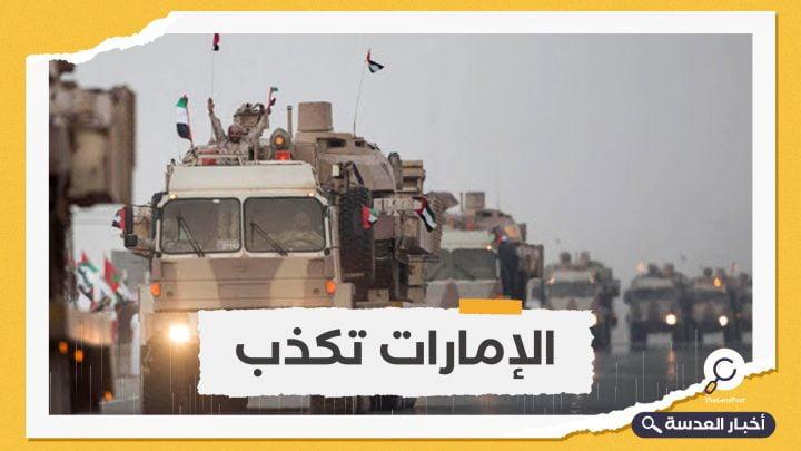 مسؤول يمني يكذِّب ادعاء الإمارات انسحابها من حرب اليمن