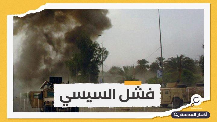 استمرارًا لفشل السيسي.. مقتل جنديين مصريين في هجوم لداعش شرقي مصر