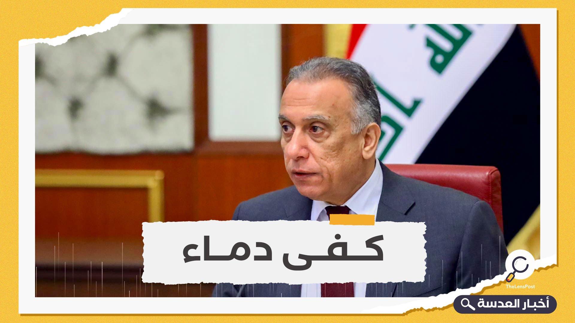 رئيس الوزراء العراقي: بعض القوى جعلت العراق ساحة لتصفية الحسابات