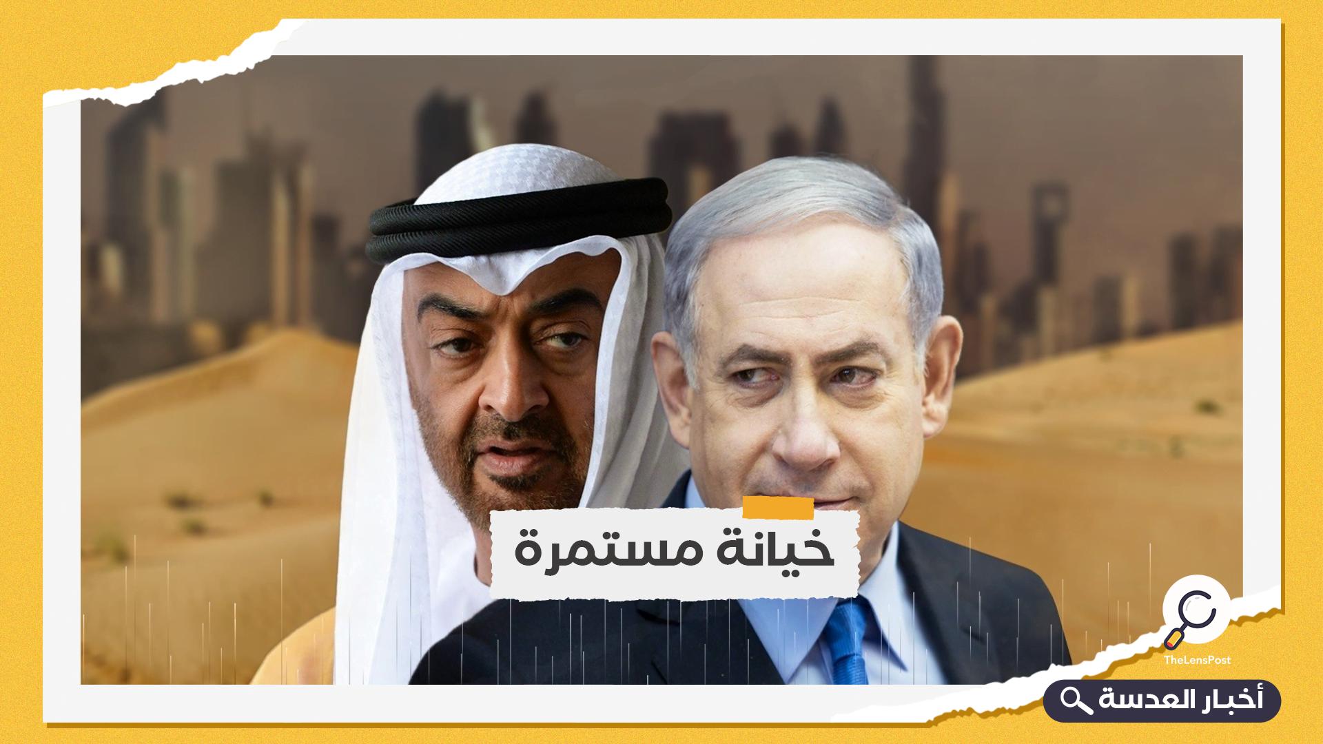 مسلسل التطبيع الإماراتي مستمر.. نتنياهو يلتقي بن زايد (خيانة مستمرة)
