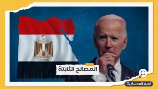 في إطار اتفاقيات المعونة العسكرية.. بايدن يوافق على صفقة عسكرية مع مصر