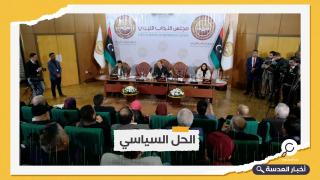 مجلس النواب الليبي يتفق على عقد جلسة في سرت