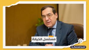 مصر.. وزير النفط في حكومة الانقلاب يزور دولة الاحتلال الأسبوع المقبل