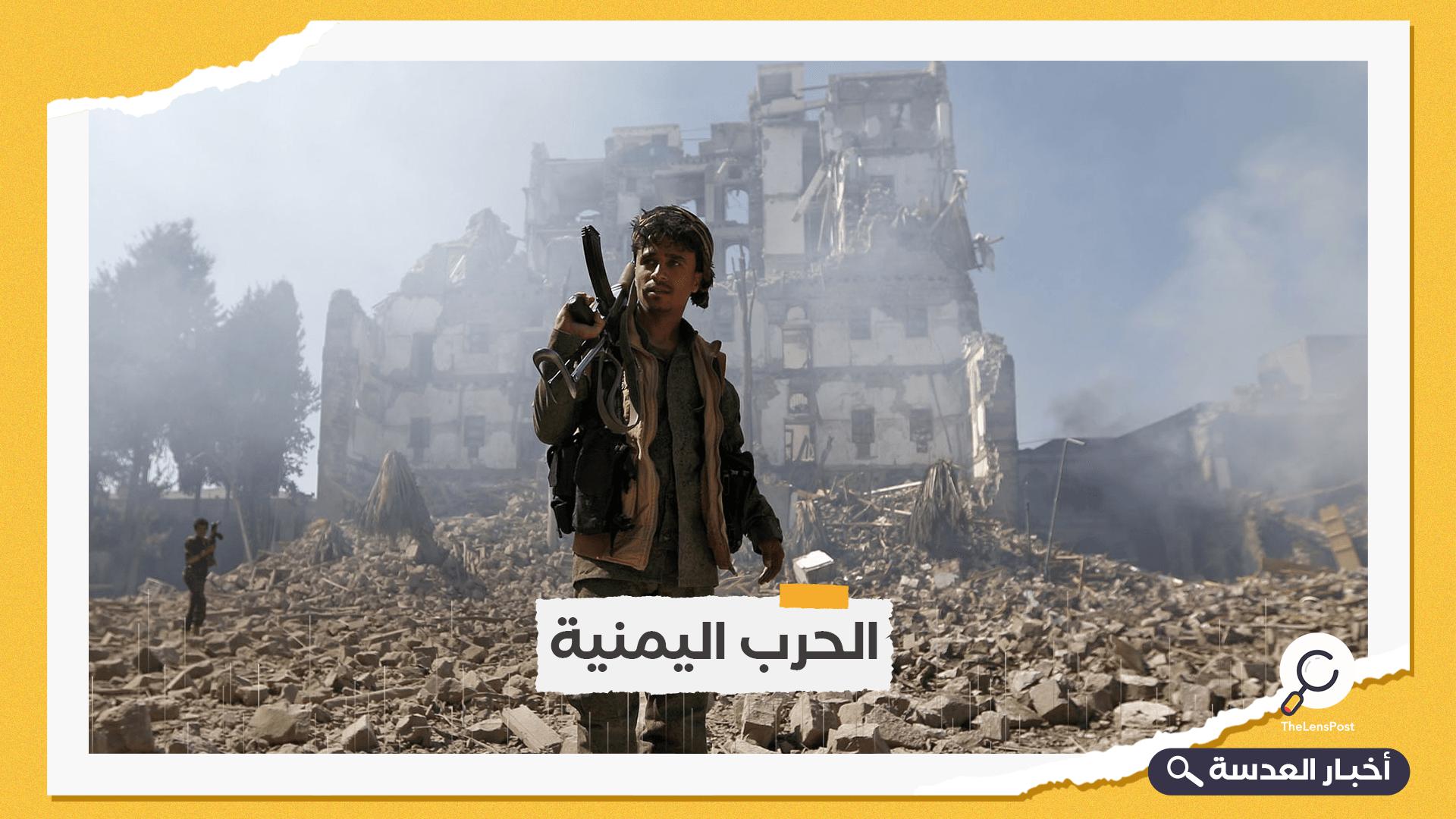 اتفاق بين أوروبا وأمريكا على إنهاء حرب اليمن