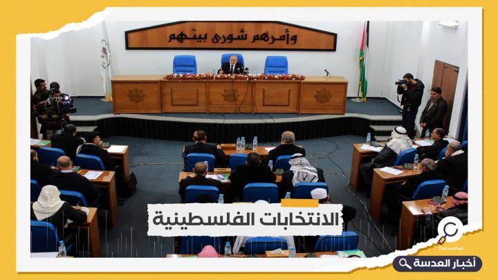 فلسطين.. عباس يخصص 7 مقاعد للمسيحيين في المجلس التشريعي