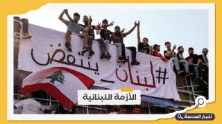 لبنان.. باسيل يشكك في قدرة الحريري على الإصلاح
