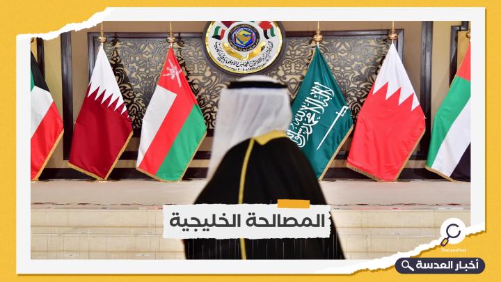 قطر والإمارات يجتمعان للمرة الأولى بعد المصالحة