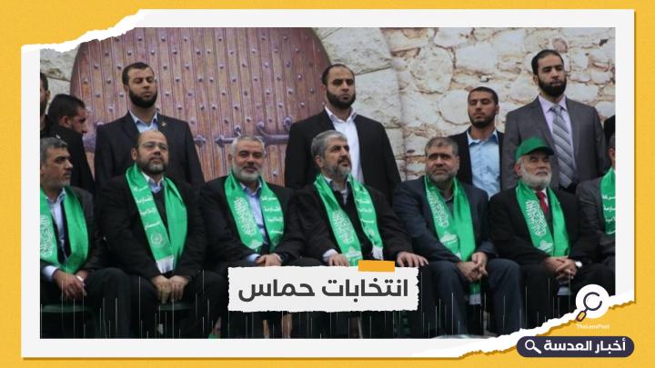 انتهاء المرحلة الأولى من الانتخابات الداخلية لحركة حماس