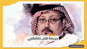 موقع أمريكي: بايدن سيتصل بالملك سلمان اليوم للحديث عن قضية خاشقجي