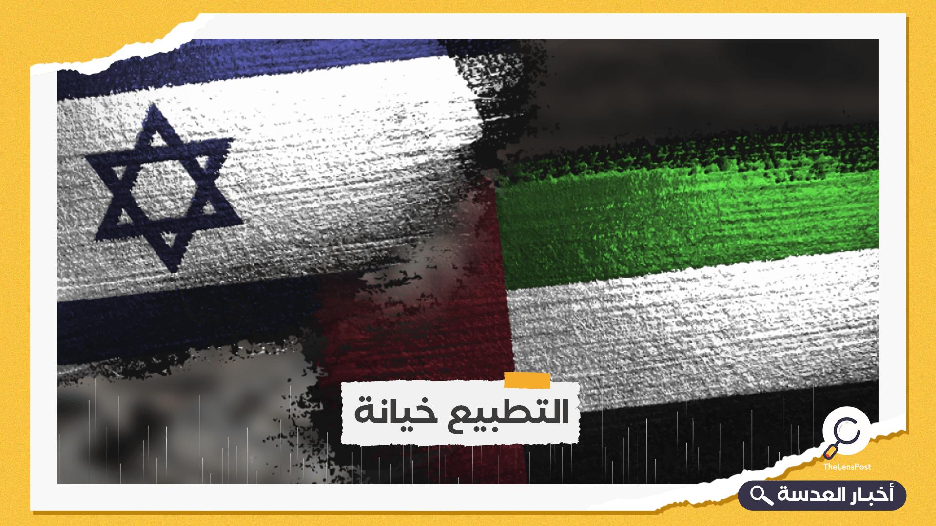 الإمارات توقع اتفاقيات اقتصادية جديدة مع الكيان الصهيوني
