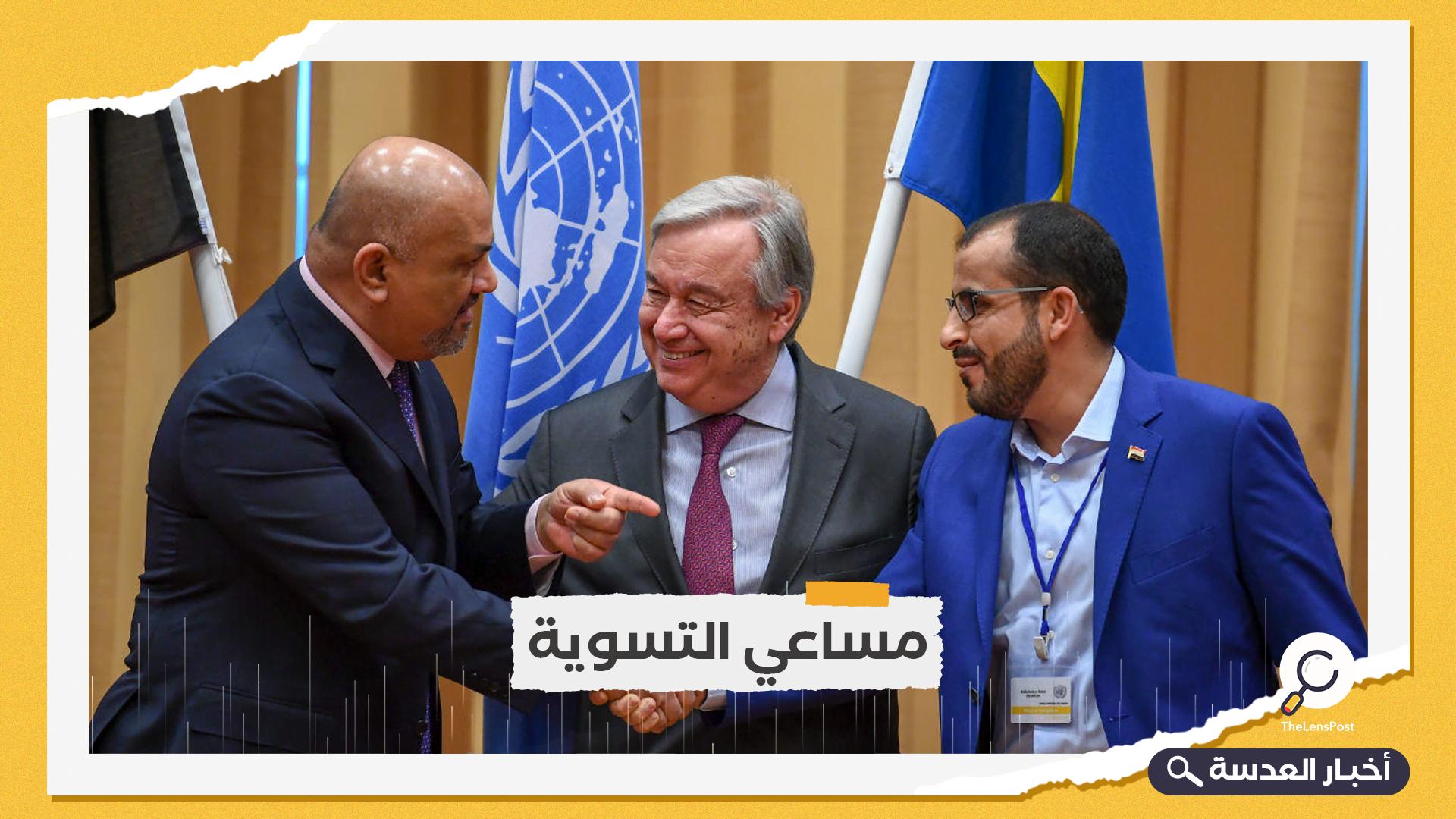 المبعوث الأممي في طهران للبحث عن حل للأزمة اليمنية