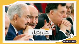 اللجوء إلى نظام القوائم في ليبيا بعد فشل التصويت المباشر لاختيار السلطة التنفيذية المؤقتة ( حل بديل )