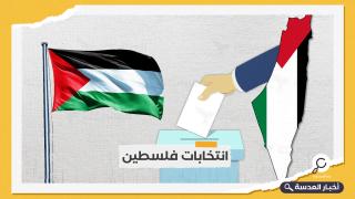وفد فصائلي فلسطيني يغادر للقاهرة لبحث إجراء الانتخابات العامة