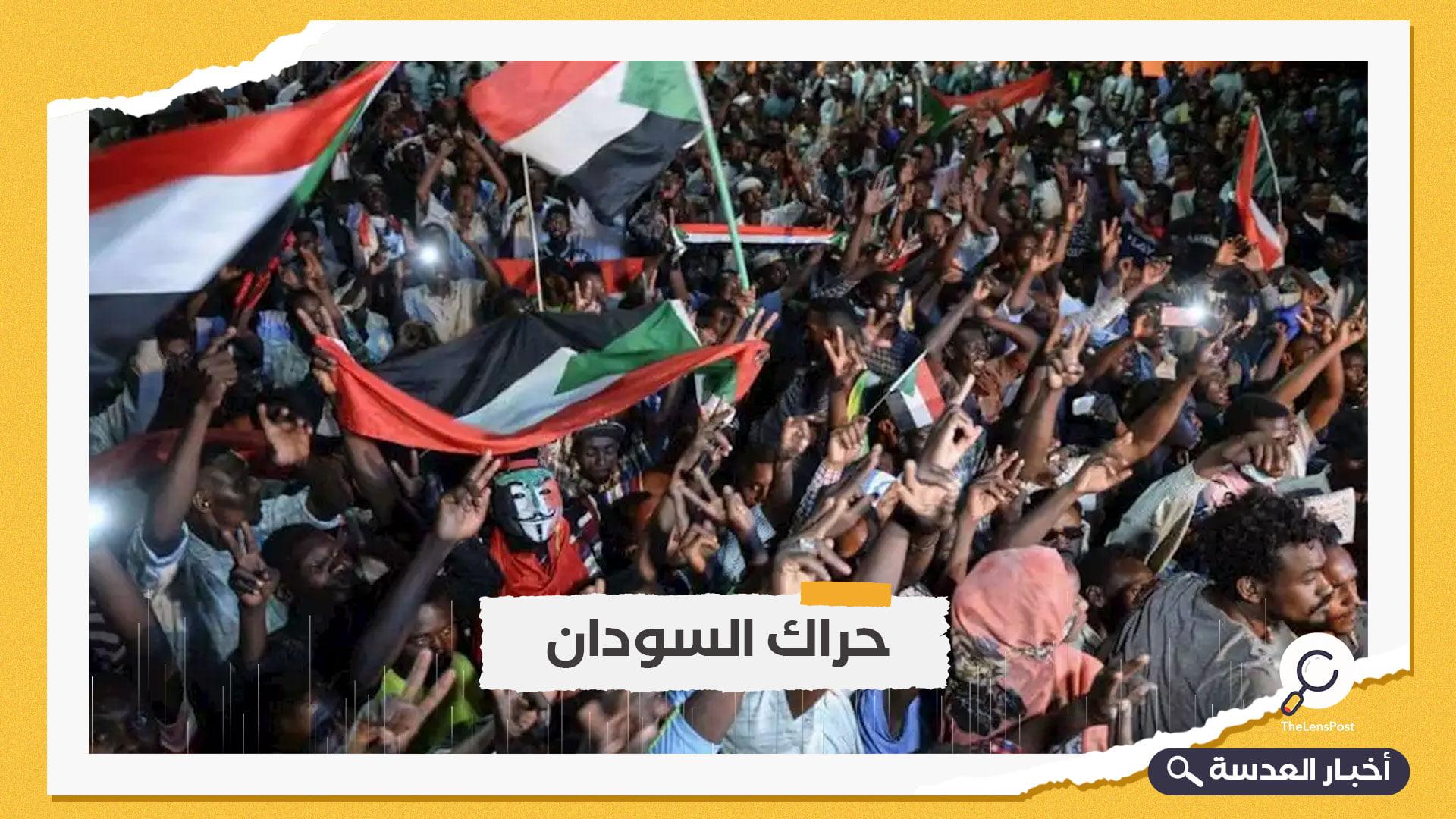 الحركة الإسلامية السودانية تدعو للتظاهر بعد حملة أمنية استهدفتها