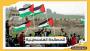 الفصائل الفلسطينية تتوافق حول تفاصيل الانتخابات.. واجتماع آخر في مارس