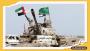 بن سلمان يخدع شركات السلاح ويستخدم أسلحتها في حرب اليمن