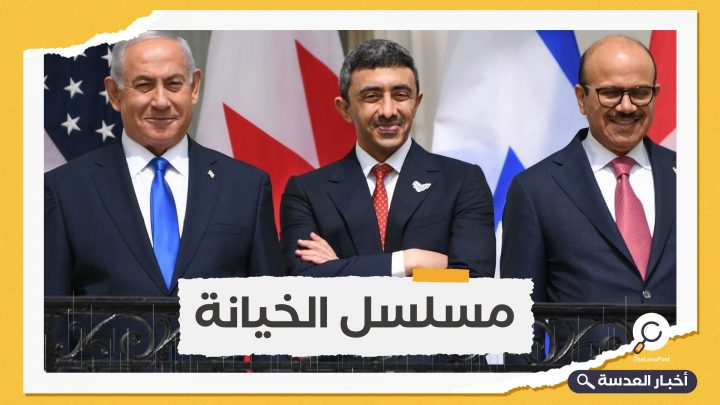 """الإمارات والبحرين يسعيان إلى وقف وكالة """"أونروا"""" بالتنسيق مع دولة الاحتلال"""