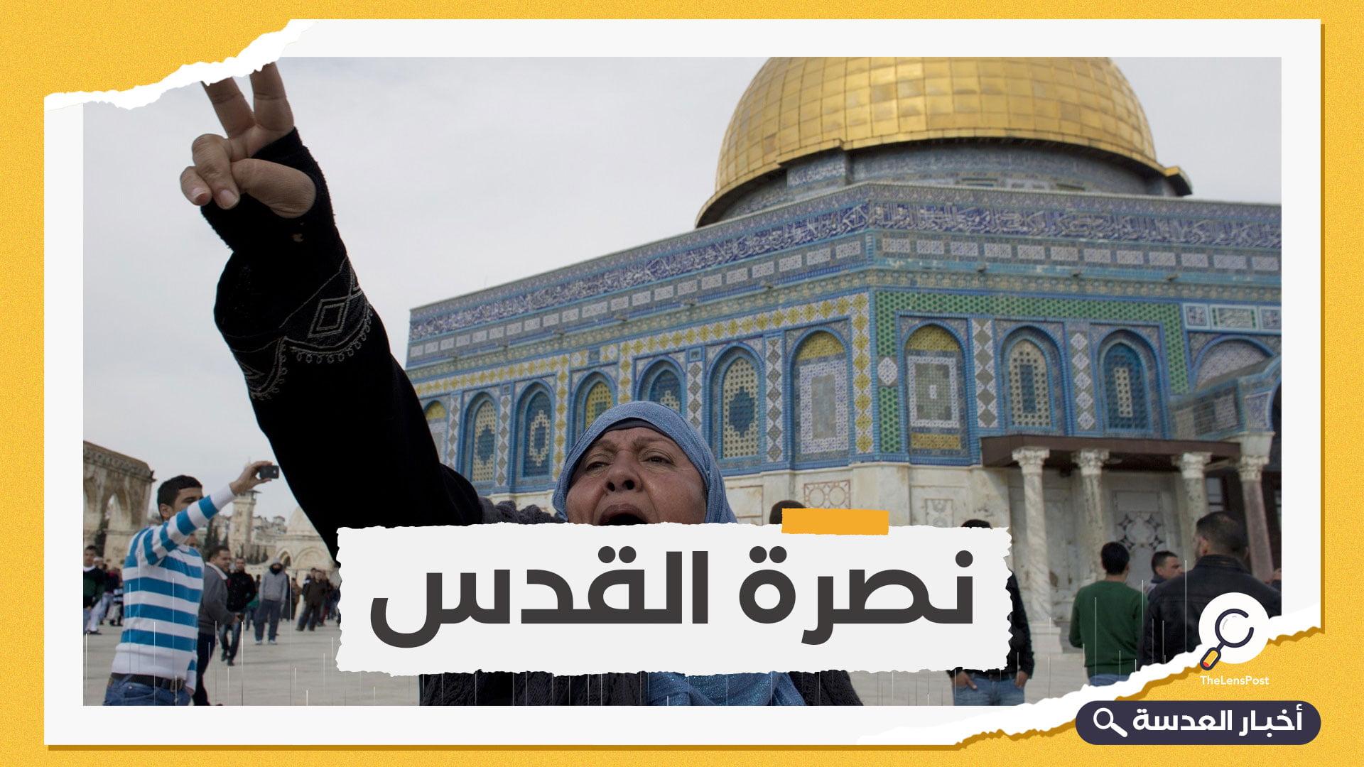 """هاشتاج """"الأقصى يستغيث"""" يغزو الدول العربية رداً على الاعتداءات المتكررة من الاحتلال"""