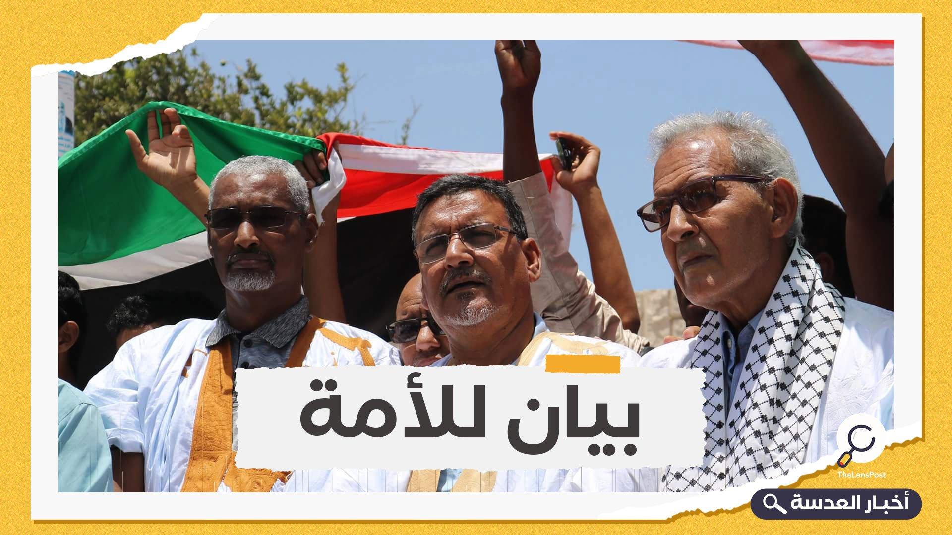 200 عالم موريتاني: التطبيع من أعظم المحرمات ولا يجوز بأي حال من الأحوال