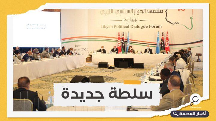 بدء جلسات ملتقى الحوار السياسي الليبي لاختيار السلطة التنفيذية
