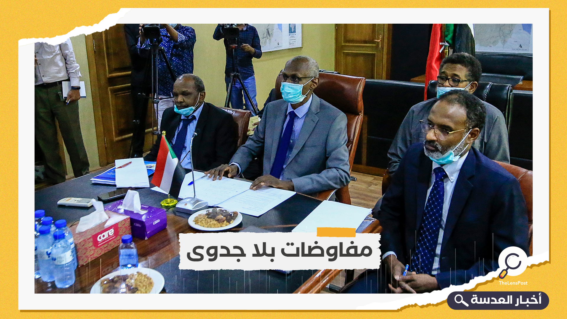 سد النهضة.. الحكومة السودانية تجدد مقترحها بتحويل مسار المفاوضات إلى مسار رباعي