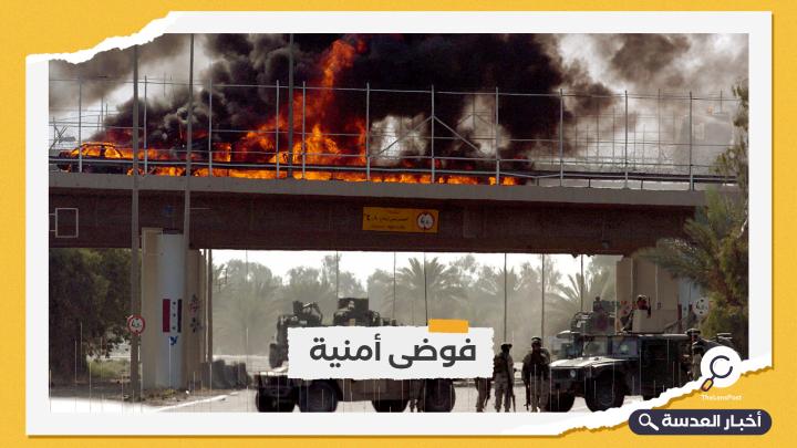 العراق.. تفجير ثان يستهدف قوات التحالف خلال ساعات