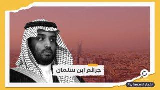 بن سلمان يعتقل داعية بارزة وقضاؤه يحكم بسجن صحفي 8 سنوات